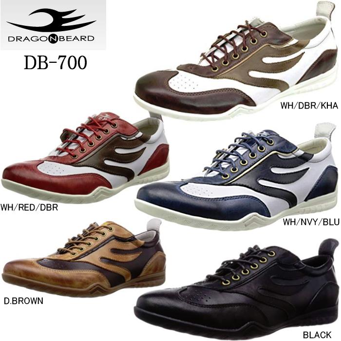 ドラゴンベアード メンズスニーカー DRAGON BEARD DB-700 メンズ カジュアル シューズ 靴 メンズ靴 カジュアル おしゃれ かっこいい スニーカー ホワイト 白 ブラック 黒 26.0cm 26.5cm 27.0cm 27.5cm 28.0cm