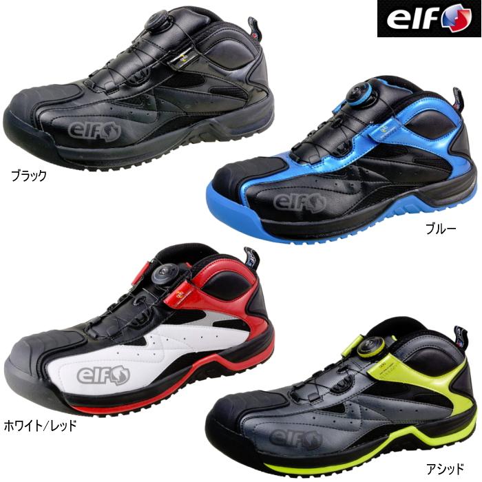 あす楽 送料無料 安全靴 バイク シューズ ライディングシューズ elf ELG01 エルフ ピットシューズ ギアテック01 GEARTECH01