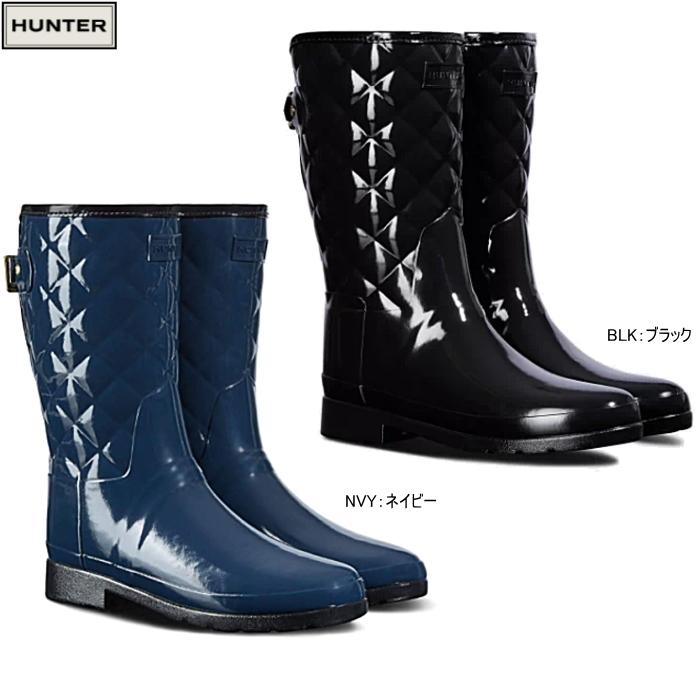 送料無料 ハンター HUNTER レインブーツ リファインド グロス キルテッド ショート HUNTER REFINED GLOSS QUILT SHORT WFS1029RGL レディース 防水 雨具 雨靴