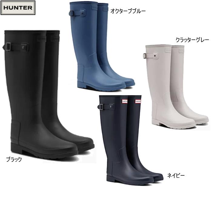 ハンター レインブーツ レディース オリジナル リファインド ブーツ HUNTER ORIGINAL REFINED WFT1071RMA 長靴 レインシューズ 防水