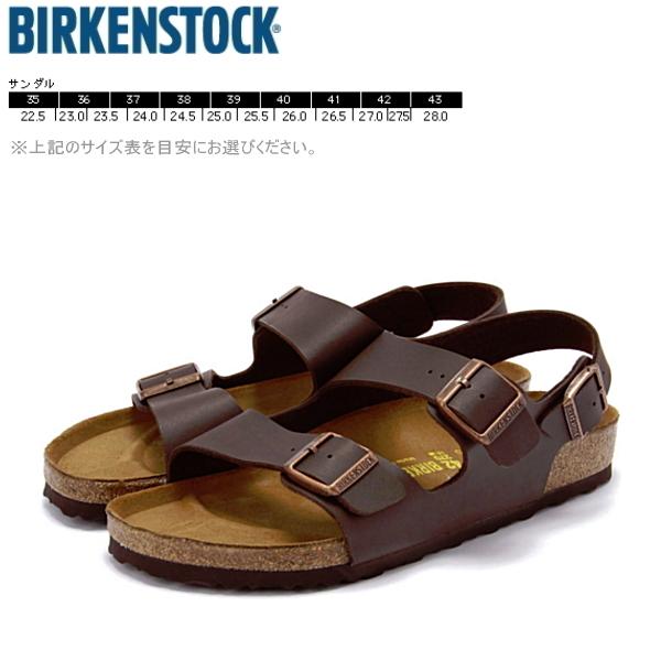 Sandales Birkenstock Milano - Marron 0PLkDbPhNl