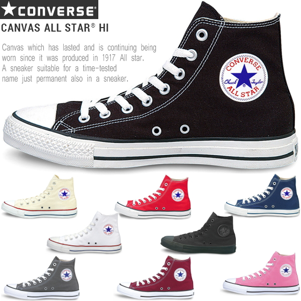 CONVERSE CANVAS ALL STAR HI Converse canvas all-stars higher frequency elimination men gap Dis sneakers black and white red dark blue canvas shoes ○ point 12 times