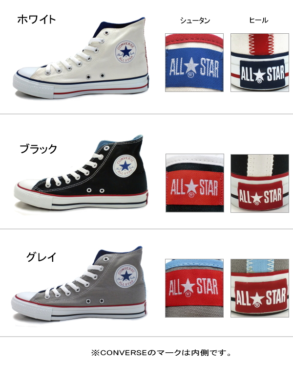 Converse all-star high cut CONVERSE ALL STAR MARI-TIME HI maritime men's women's sneaker sale cheap men's ladies sneaker-_ _