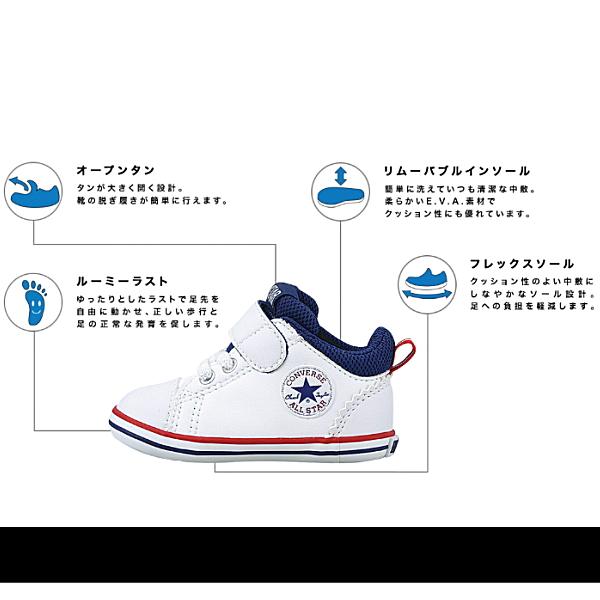 匡威婴儿CONVERSE MINI ALL STAR[小全明星]婴幼鞋运动鞋小孩sneaker converse ●