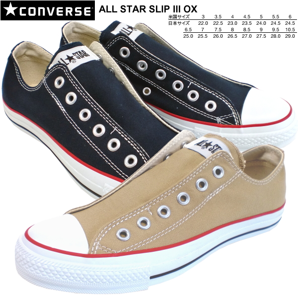 ●Converse all-stars slip-ons CONVERSE ALL STAR SLIP III OX sneakers men gap Dis Converse slip-on ladies men's