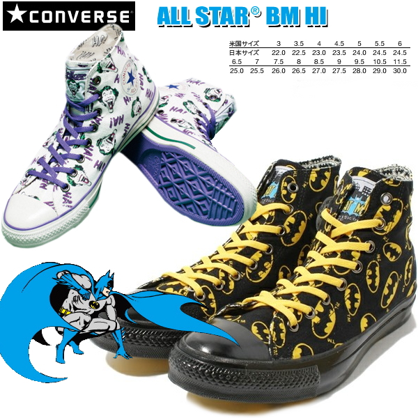Converse all-stars battement higher frequency elimination CONVERSE ALL STAR BM HI DC Comics collaboration men gap Dis sneakers men's ladies sneaker ●