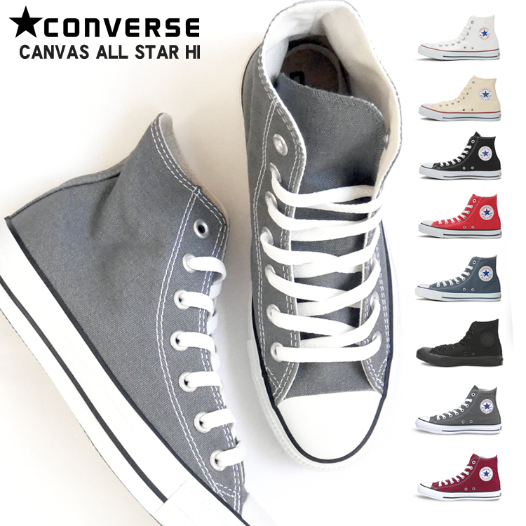 Converse CONVERSE all-stars higher frequency elimination black and white red  dark blue Japan authorized agent product Converse canvas all-stars Lady s  men ... 8210d05949