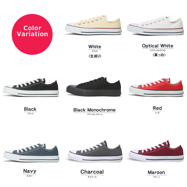 Converse canvas all star low-cut genuine CANVAS CONVERSE ALL STAR OX sneakers mens ladies 1 leading ladies ladies sneaker sneaker Rakuten 2 shoes