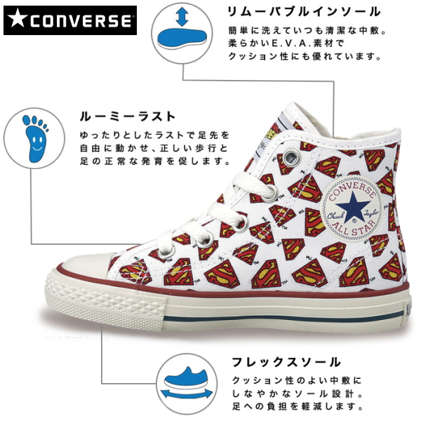 匡威全明星小孩超人CONVERSE CHILD ALL STAR SM RZ HI儿童全明星DC漫画协作运动鞋婴儿鞋小孩鞋男人的孩子kids boys girls sneaker ●
