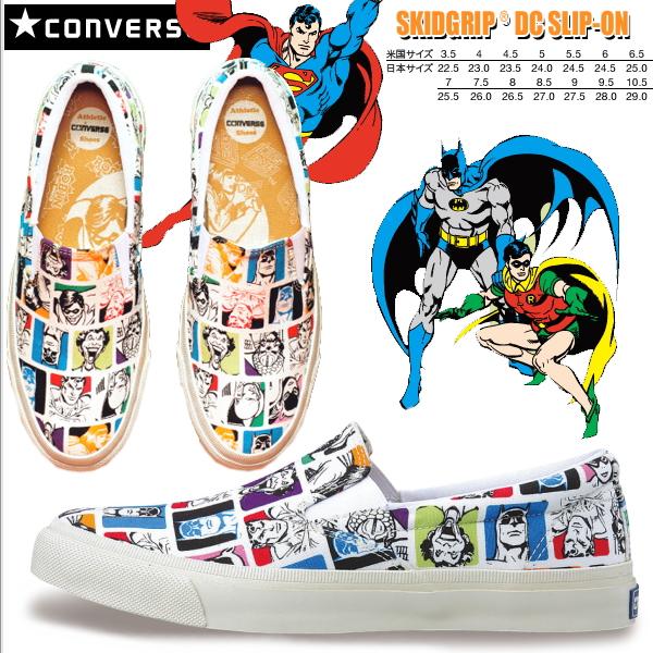 匡威蝙蝠人超人小孩握柄CONVERSE SKIDGRIP DC SLIP-ON DC漫画协作人分歧D运动鞋懒汉鞋men's ladies sneaker ●