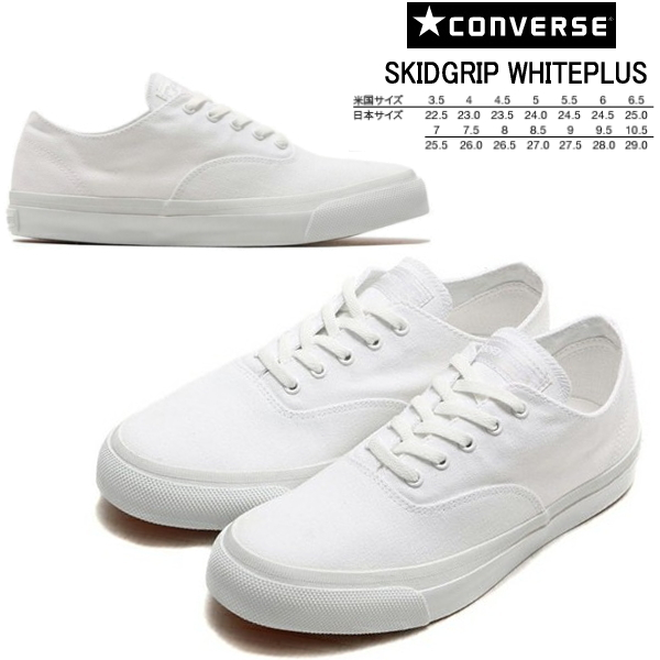 ef87ff0dfa3 Men   Sneakers   CONVERSE   Converse · Kids   I look for it with a brand    CONVERSE   Converse