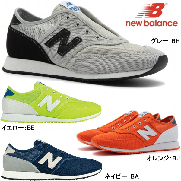 new balance shop jp