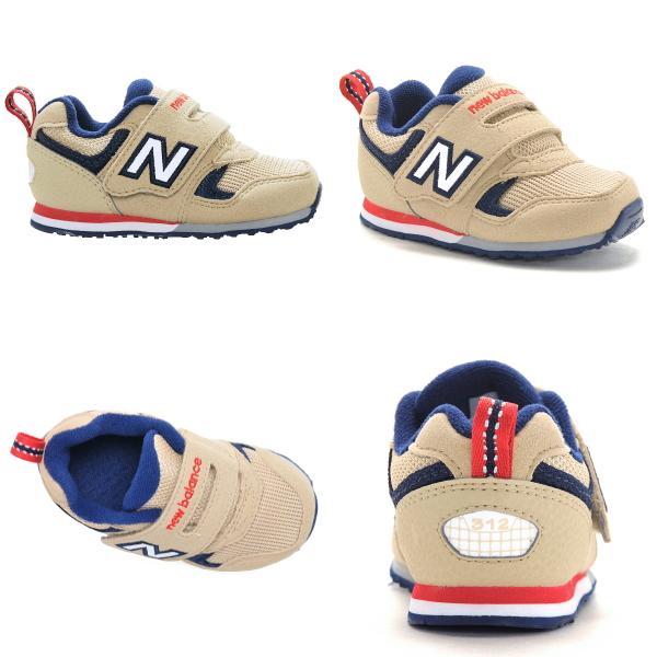 뉴 밸런스 베이비 키즈 운동 화 312 New Balance FS312 아동 신발 아기 신발 소년 소녀 newbalance kids sneaker ○