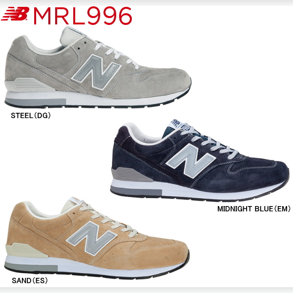 new balance mrl996 em