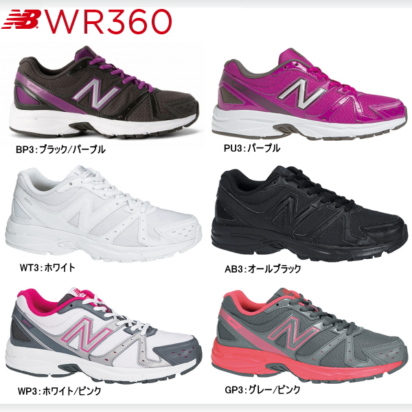 New Balance 360 Lady\u0027s sneakers New Balance WR360 jogging running walking shoes  shoes Lady\u0027s shoes regular article?
