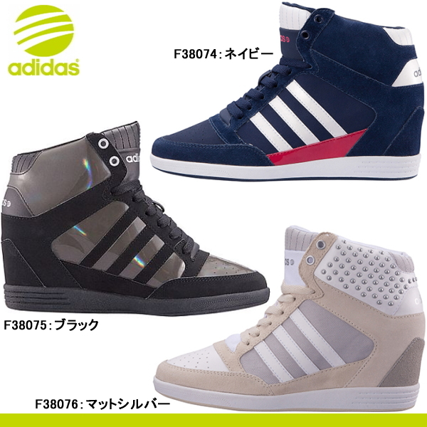 Adidas in heel sneakers Lady's higher frequency elimination adidas WENEO SUPER WEDGE shoes Lady's shoes sneakers Adidas ●