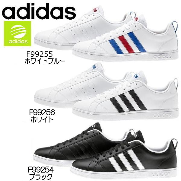 adidas neo label online