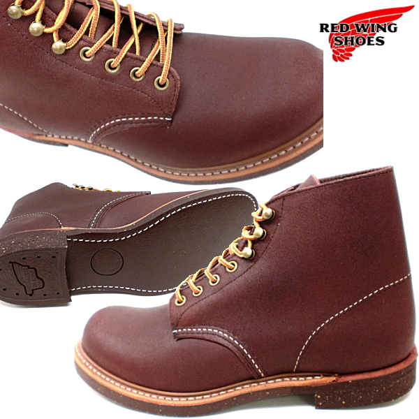 レッドウィング ブラックスミス 8016 正規品 RED WING メンズ レディース 男性 女性 ブーツ おしゃれ 本革 ブラウン 茶色 レザー 小さいサイズ 大きいサイズ 25.0cm 25.5cm 26.0cm 26.5cm 27.0cm 27.5cm 28.0cm 28.5cm 29.0cm