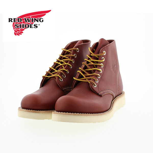 ○正規品RED WING 8166 レッドウィング 6inch ブーツ プレーン 赤茶 レッドウイング レッド・ウィング boots