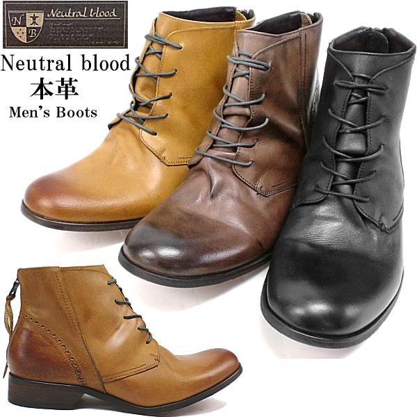 メンズ ブーツ ニュートラル ブラッド neutral blood [NB-8] 本革 バックジップ ショートブーツ メンズブーツ カジュアルブーツ 男性用 Men's Casual boots ●【MKMK-36ftpd】
