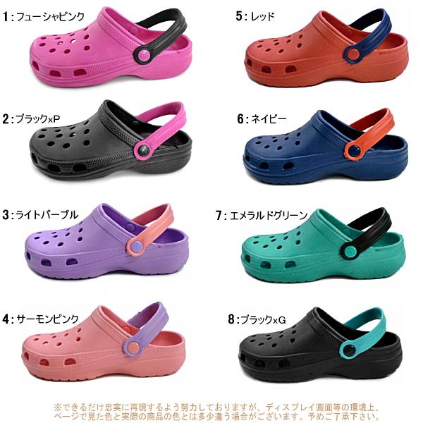 Clog Sandals 8 colors women's sandal super lightweight EVA Sandals さんだる sandal-
