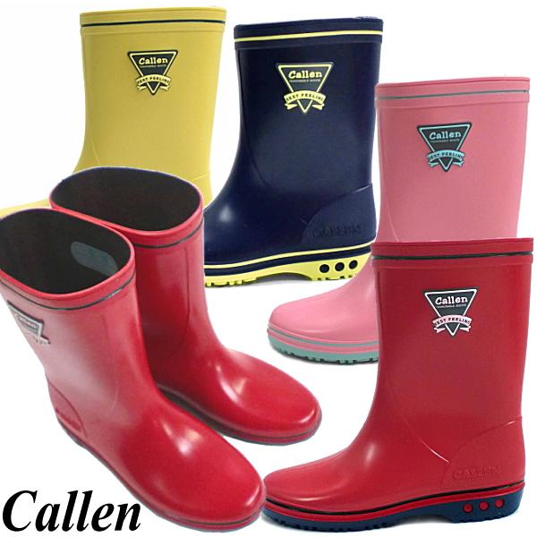 Rain boots kids boots youth Achilles Karen Jr. [90] rain shoes / rain outfit / ながぐつ ●