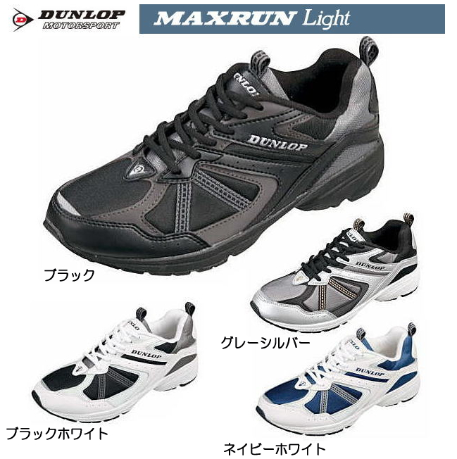 Dunlop sneakers wide DUNLOP M153 men sneakers 4E running shoes men shoes shoes big size men 28.0cm/29.0cm/30 .0cm ○ men sneakers Dunlop