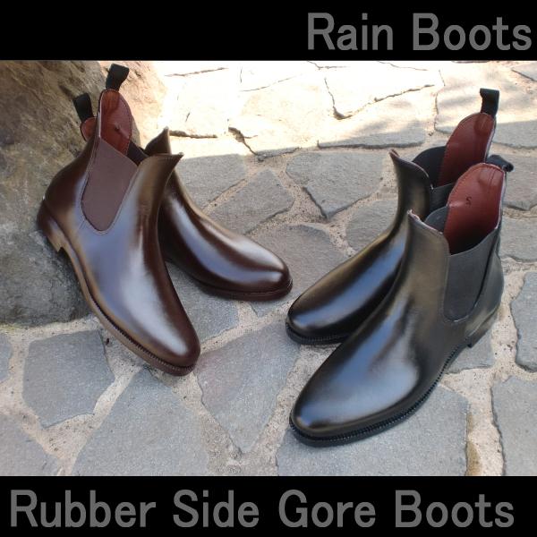 Rain boots men's openly OK side Gore rain boots TM-001