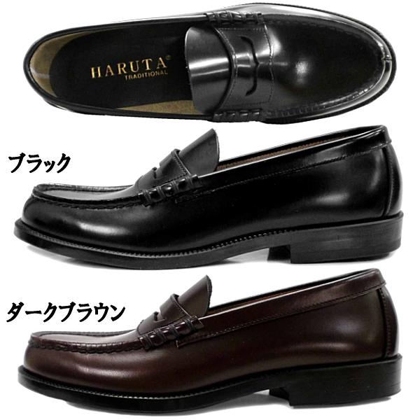 To halt men's loafer leather wide 3E HARUTA commuting halt loafers real leather 1 []