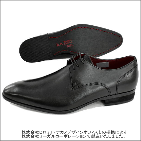 □ hiromichi nyno001hl plant business shoes