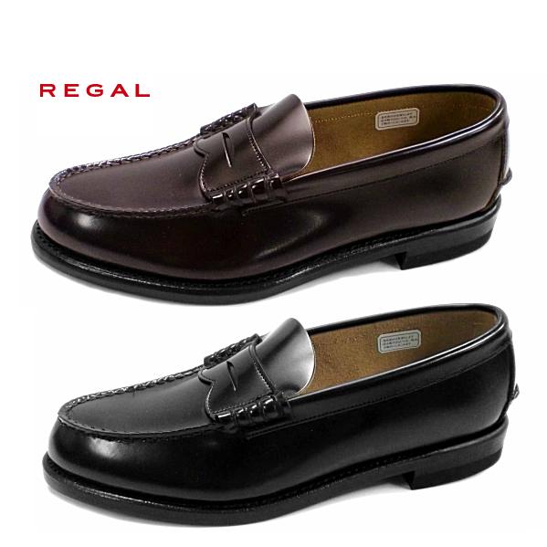 リーガル 靴 メンズ ローファー REGAL 2177 メンズ ビジネスシューズ 革靴 学生 就職 ブラック 黒 ブラウン 茶色 本革 革 ブランド おしゃれ 定番 シンプル サイズ 23.0cm 23.5cm 24.0cm 24.5cm 25.0cm 25.5cm 26.0cm 26.5cm