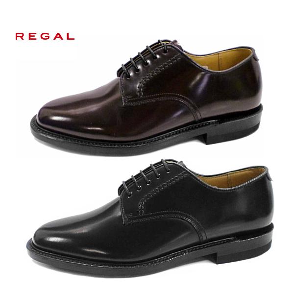 リーガル 靴 メンズ REGALリーガル 2504 メンズ ビジネスシューズ プ