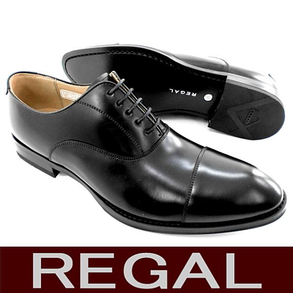 リーガル ストレートチップ REGAL○ REGAL【リーガル】811R AL[B]ストレートチップ・メンズ ビジネスシューズ 靴 リーガル