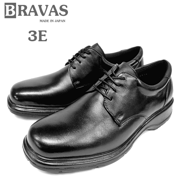 Business shoes mens business lace-natural leather 3E Brabus BRAVAS leather Moonstar shoes-[fs3gm]