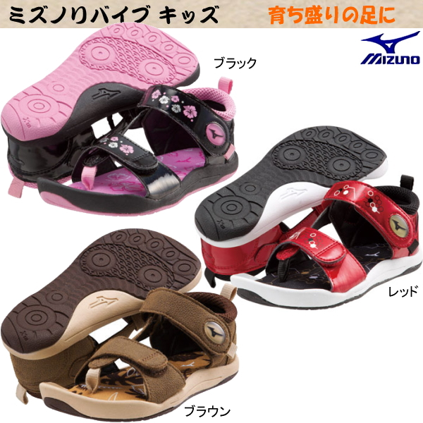 7c5cc8a09 Mizuno sandals walking shoes Ms. paste vibe Mizuno REVIVE KIDS kids walking  sandals  5KS-230  black WALKING walking shoes○