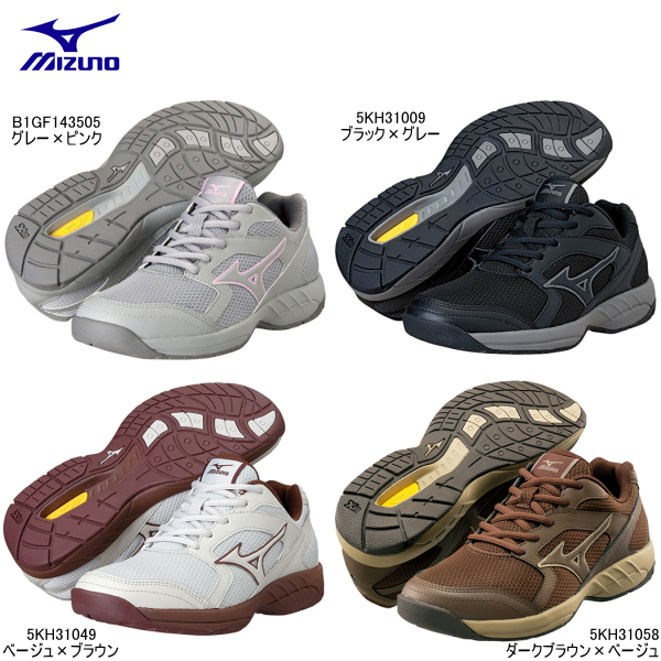 best mizuno shoes for walking europe korea