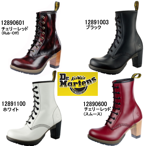 Dr.Martens DARCIE LACE BOOT博士马丁比赛提高长筒靴 ●