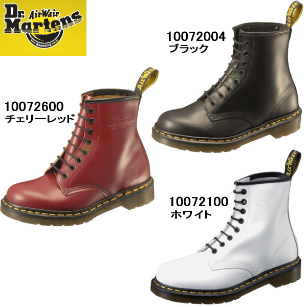 It is doctor Martin 8 hall ○ Dr.Martens 1460 8EYE BOOT doctor Martin 8 hall  boot
