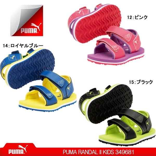 boys puma flip flops