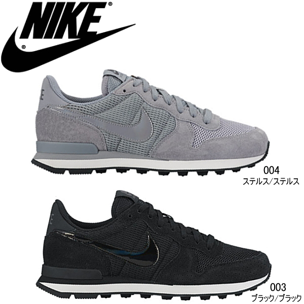 nike women internationalist