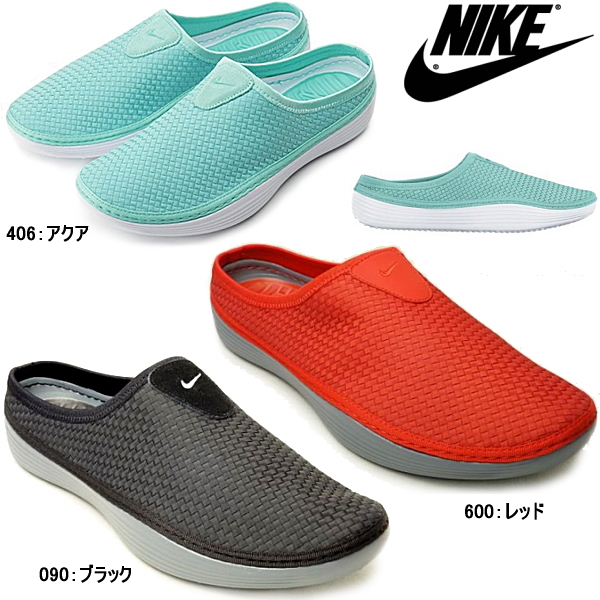 nike mules for women