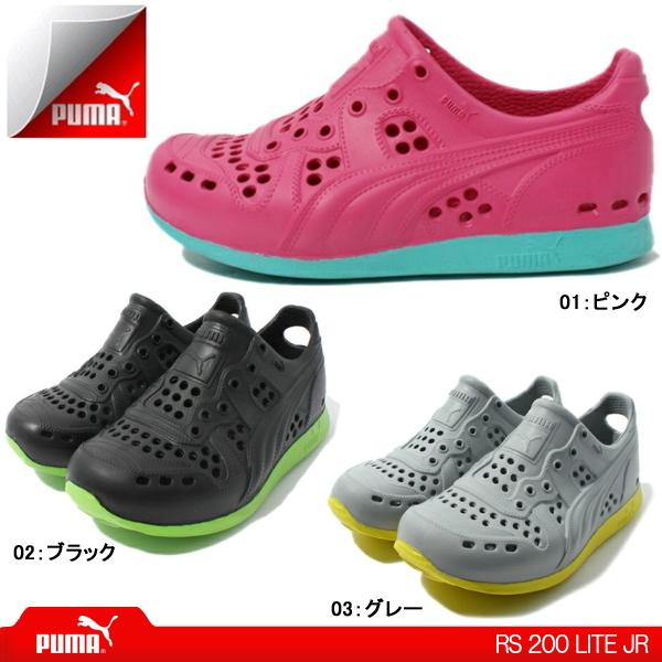 小彪马RS200小孩水陆两用凉鞋鞋PUMA RS 200 Lite JR 354967小孩鞋男人的子女的孩子运动鞋型kids sandal sneaker ●