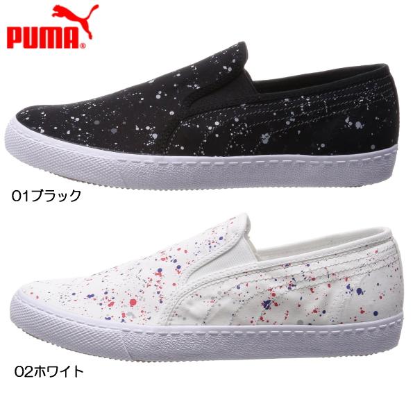 puma splash