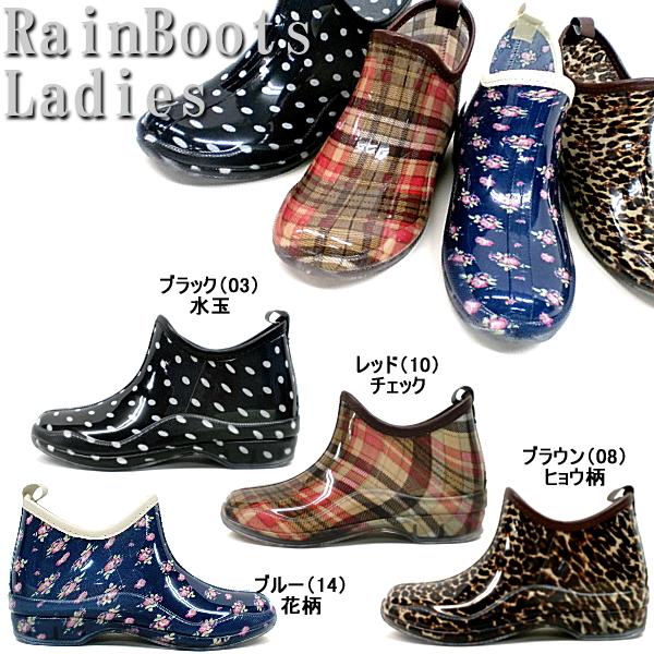 Shoes shop LEAD | Rakuten Global Market: Rain boots Lady's ...