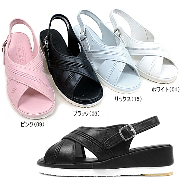 Wear Nurse Sandals Black And White Shoes Office 19272 Light Weight Work