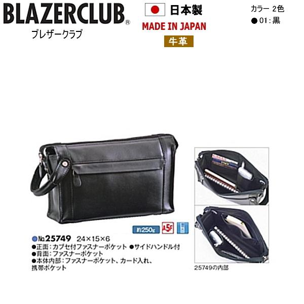 鞄 バッグ ブレザークラブ BLAZERCLUB 牛革 日本製 made in japan メンズ [25749] [横24×縦15×幅6(cm)]セカンドバッグ レザーバッグ【GG-65lhhn】●