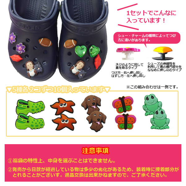 nice kitchen cabinets shoes shop lead rakuten global market a lucky bag with 23781