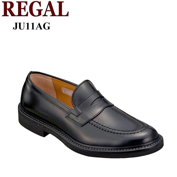 リーガル メンズ ローファー REGAL 革靴 紳士靴 ビジネスシューズ 皮靴 革靴 スクール JU11AG