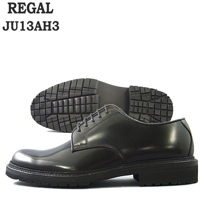 リーガル 雪道対応ソール メンズ ビジネスシューズ REGAL 雪道で滑りにくい プレーントウ 紳士靴 JU13AH3 ○