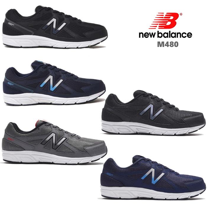 Shoes shop LEAD | Rakuten Global Market: New Balance 480 New Balance shoes men sneakers New Balance M480 regular article